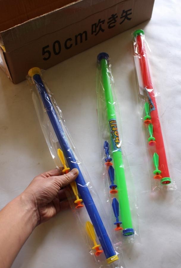 メガロング吹き矢.jpg
