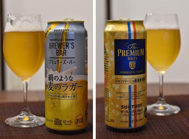 コンビニ限定のサントリービール