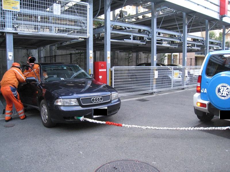 Audi 牽引