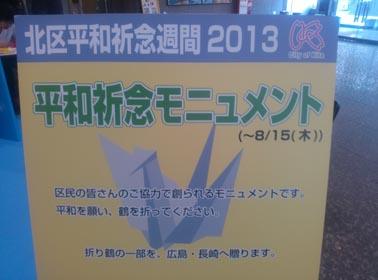tsuru1.jpg