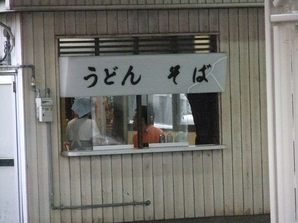 麺類食堂@石動駅5