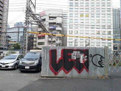 東神奈川~横浜2013年8月・1