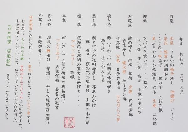 5名様 入学祝 退職祝い お子様2名様 (600x421).jpg