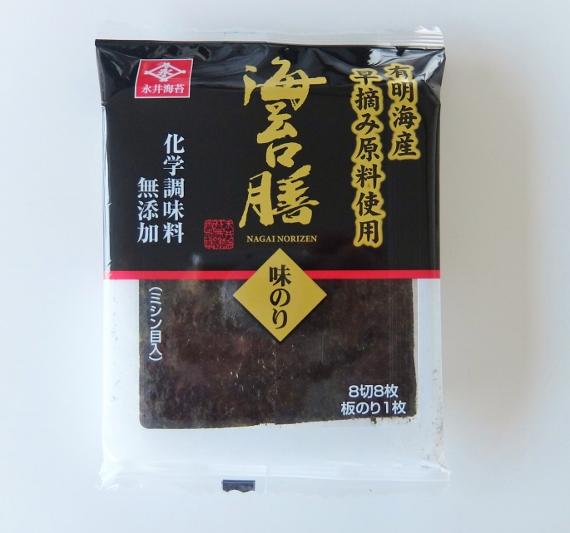 コストコ ブログ 永井海苔 海苔膳 ノリゼン 998円