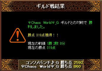 0912_ΨChaos WorldΨ_G.png