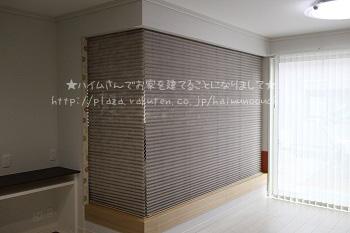 茶の間間仕切のコピー.jpg
