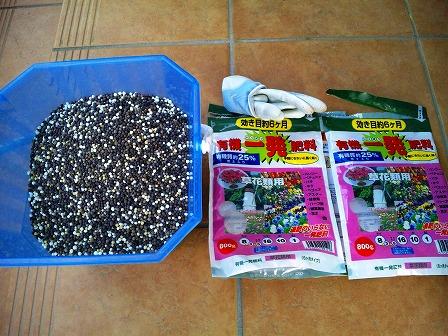 クラピアに新しい肥料4