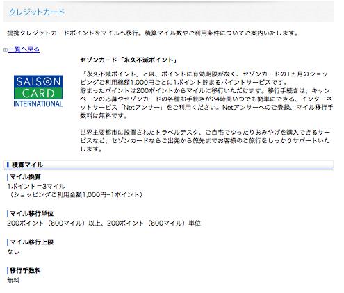 スクリーンショット 2012-10-31 13.50.54.png