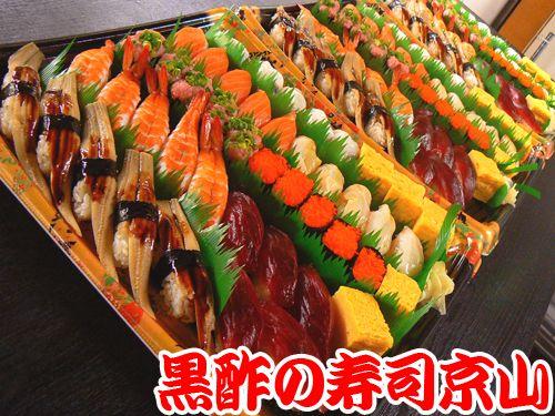 港区六本木に美味しいお寿司を出前します