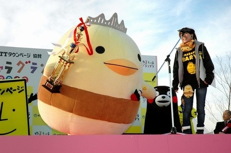 20121125-00000036-asahi-000-view.jpg
