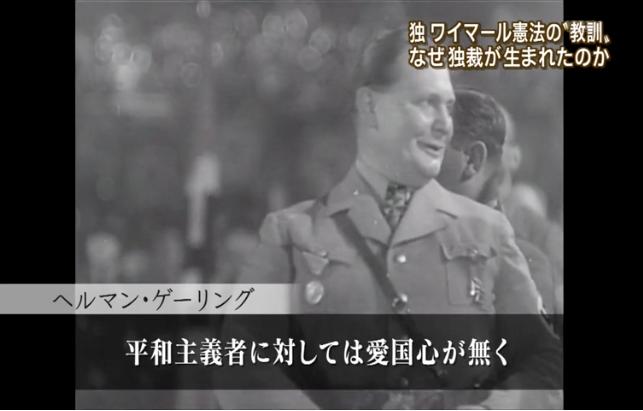 ナチ3.png