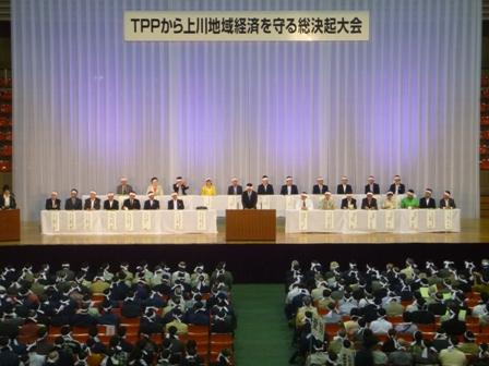 250622 TPP02