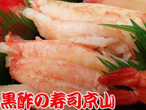 台東区-雷門-出前館から注文できます! 美味しい宅配寿司の京山です。