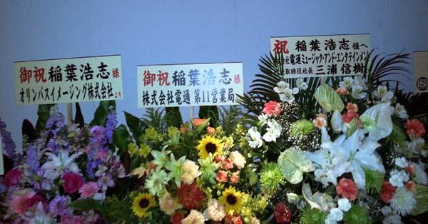 13 お花 1.jpg