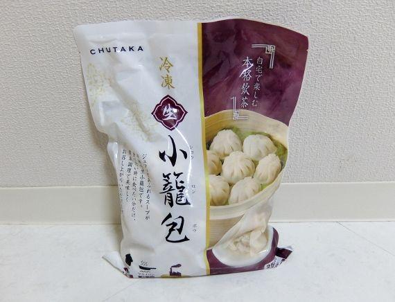 コストコ レポ ブログ 小籠包 25個入り 998円