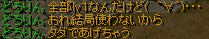 2015052403.png