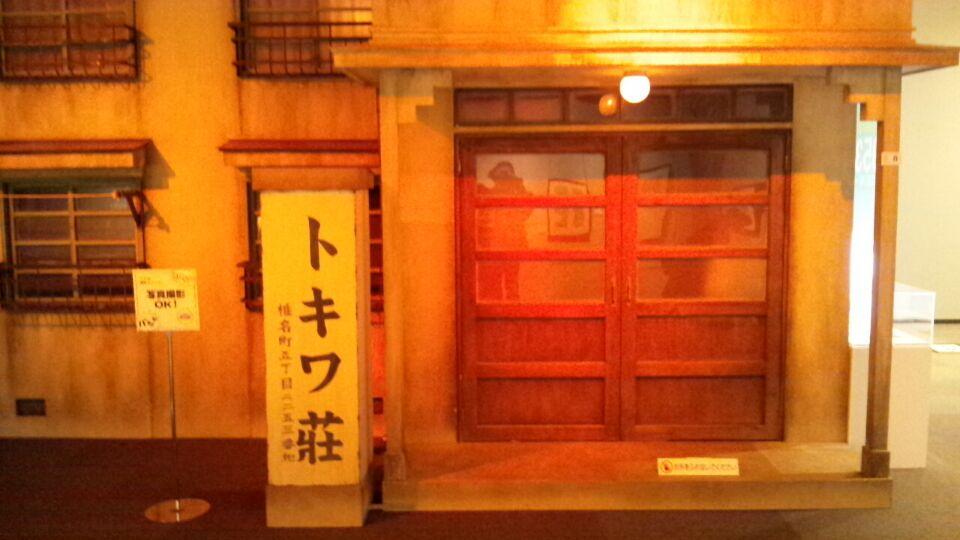 140120 大阪歴史博物館2