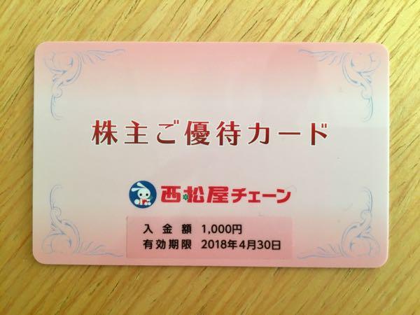 rblog-20171217161301-02.jpg