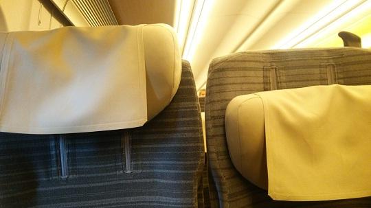 H5系普通車座席枕