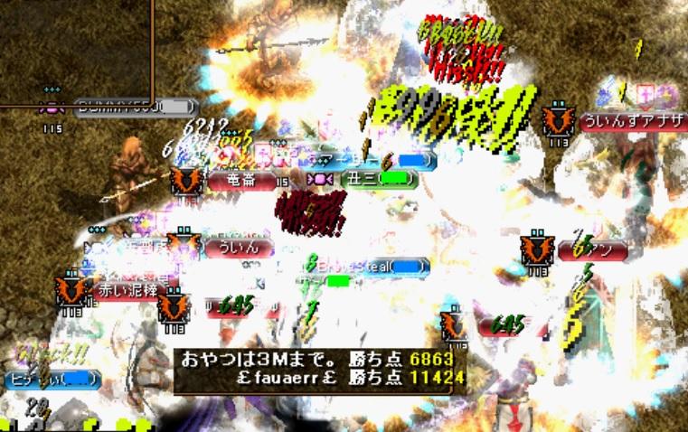 20161104ふぁう戦2.jpg