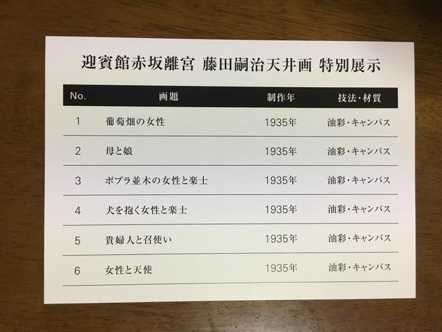 1-IMG_9221.JPG