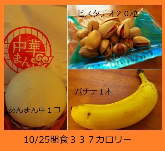 2015_1025_154149-IMGP6114.JPG
