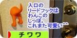 wankonosippo banner.JPG