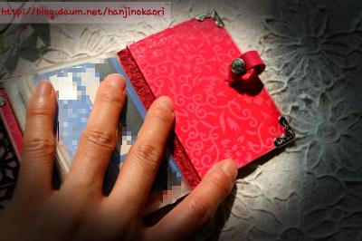 カードケース7