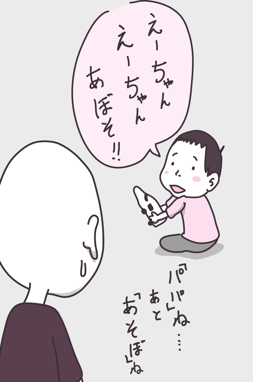 20160923え-ちゃん_ブログ用.jpg