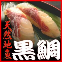 港区 寿司 出前 元麻布.jpg