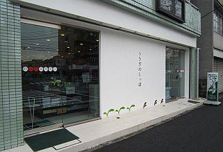 20120307_001.jpg