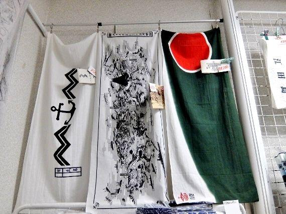 江田島クラブ 制服のフジ ミネタリーショップ 海軍 お土産