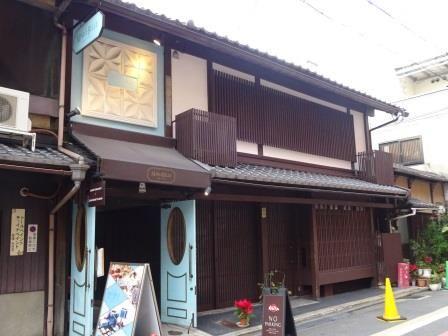 「マリベル ガナッシュ 京都」の画像検索結果