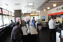 神田PA店内