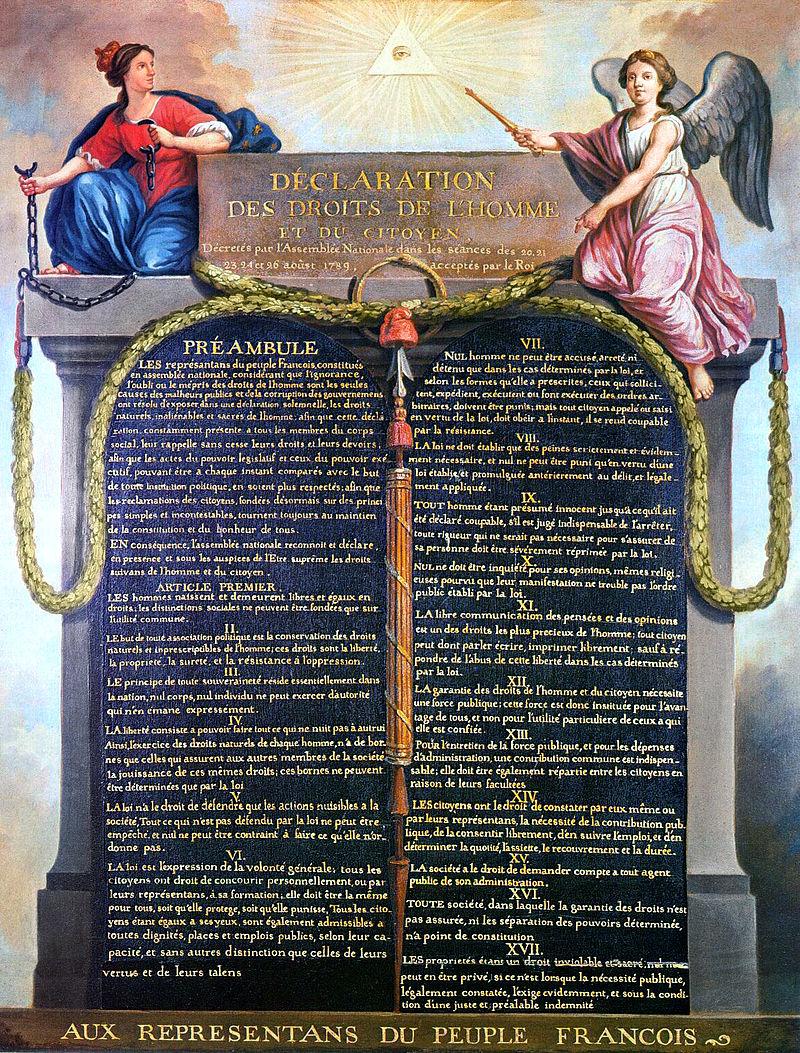 フランス憲法