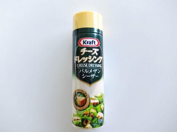 コストコ レポ ブログ ハインツ クラフトチーズ ドレッシング 878円