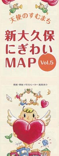 にぎわいMAP2.jpg