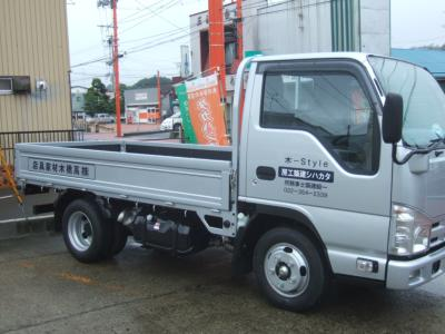 タカハシトラック