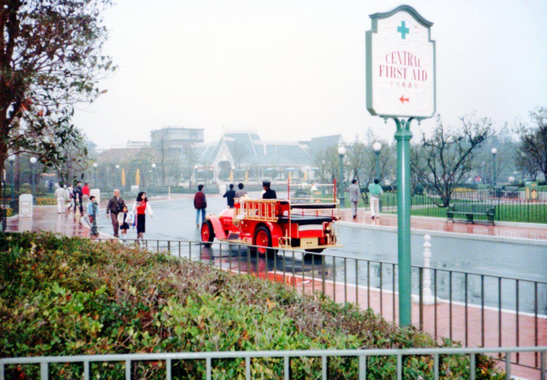 1983年4月15日 東京ディズニーランドが開園 | ラスベガス ロサンゼルス ...