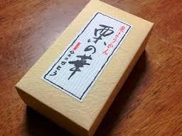 kato - コピー.jpg