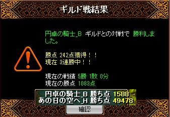 150210GBT1.jpg