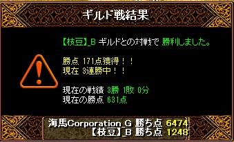 RedStone 12.09.02[01].jpg