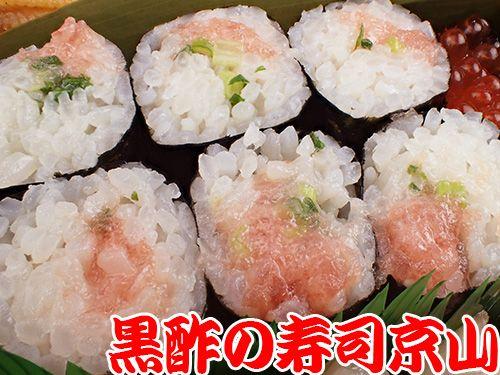 内幸町 寿司 出前