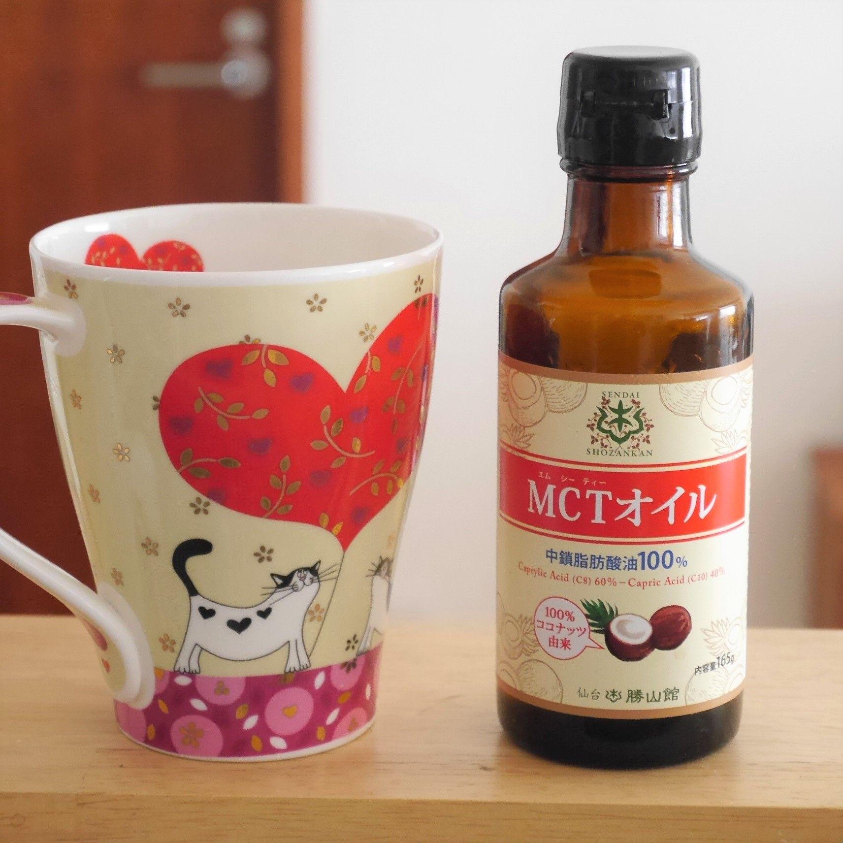 MCTオイル_マグカップとサイズ比較