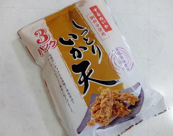 コストコ レポ ブログ 合食 しっとりいか天 3PK 398円