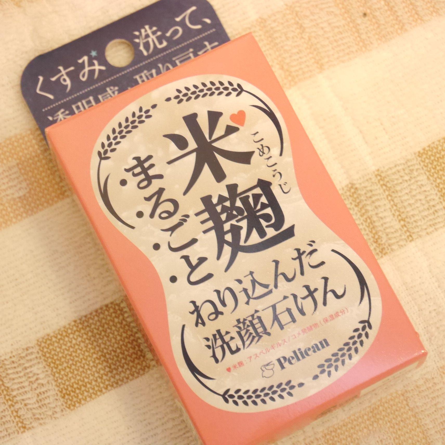 米麹まるごとねり込んだ石けん_パッケージ_外箱