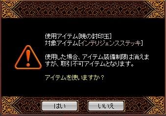 RedStone 16.04.17[03] (2).jpg