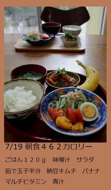 2015_0719_083258-IMG_4276.JPG