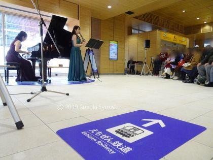 駅 ピアノ 札幌 ストリート