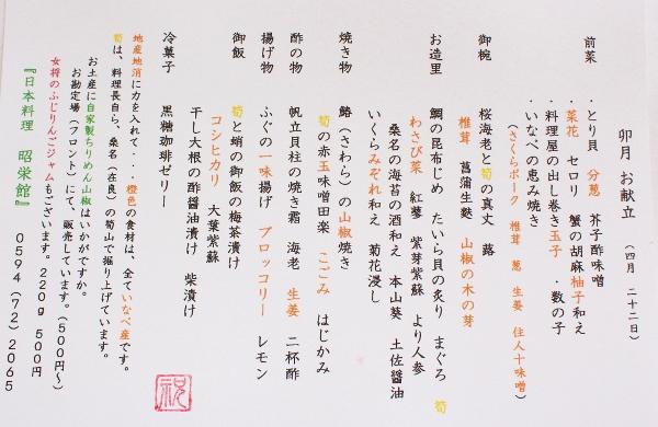 初節句 7名様.jpg